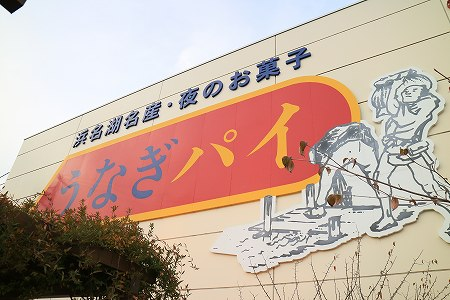 BSR-yui-014.jpg
