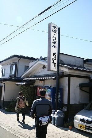BSRsuwa-024.jpg
