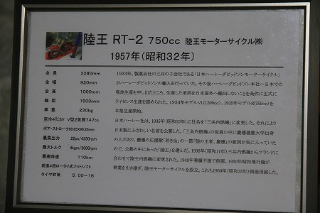 NJM0801-015.jpg