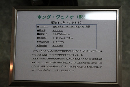 NJM0801-018.jpg