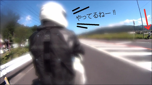 hakuba005c.jpg