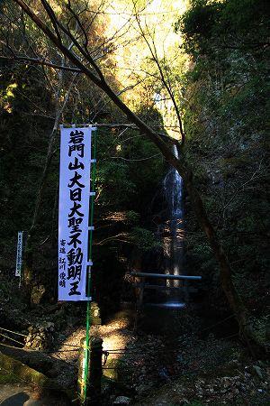 iwamon02.jpg