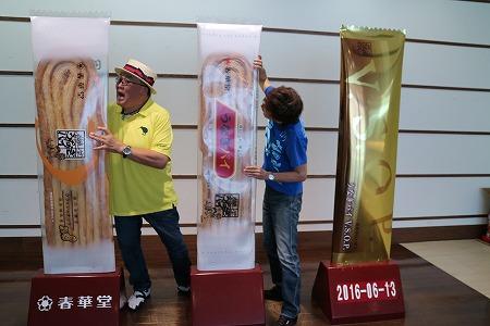 iwata011.jpg