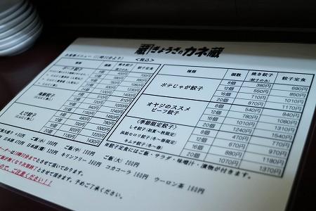 iwata017.jpg