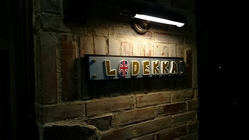 lodekka001.jpg