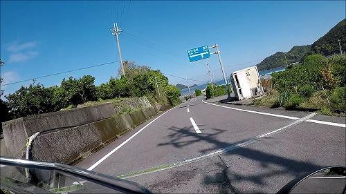 nanki-0-7.jpg