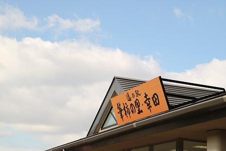 narashi fin003.jpg