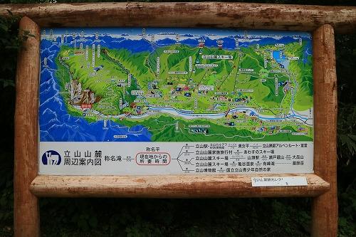natsu2017-107.jpg