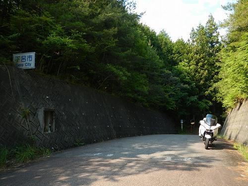 okuhida022.jpg