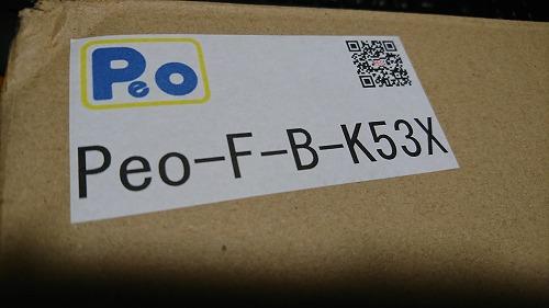 peo-002.jpg
